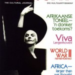 Cover Article, Vuka Cultural Magazine, South Africa, 1995