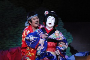 Kabuki Hokaibo, Lincoln Center Festival, New York, 2007