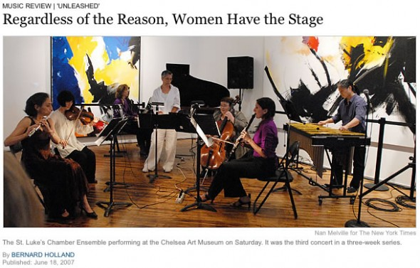 St. Luke's Chamber Ensemble, Chelsea Art Museum, New York, 2007